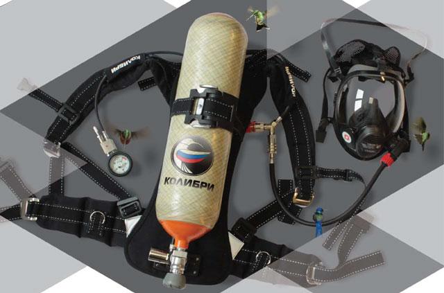 Дыхательный аппарат на сжатом воздухе колибри